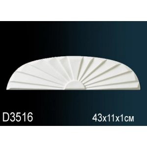 Обрамление D3516