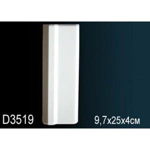 Обрамление D3519