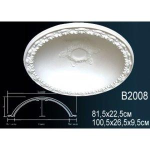 Лепнина Perfect B2008 Купол