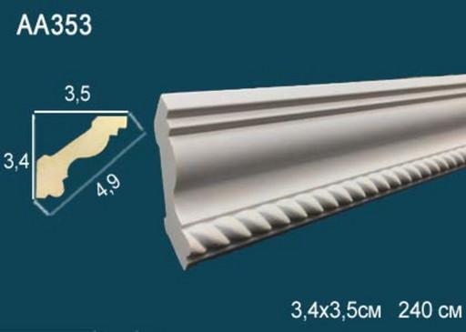 Лепнина Перфект Карниз потолочный с рисунком AA353 FLEX