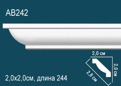 Лепнина Перфект Карниз потолочный гладкий AB242