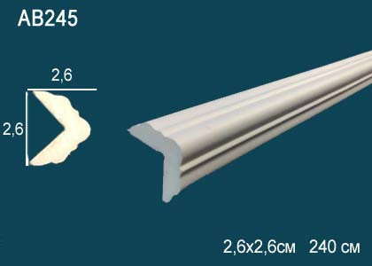 Лепнина Перфект Карниз потолочный гладкий AB245