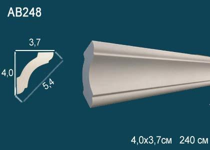 Лепнина Перфект Карниз потолочный гладкий AB248