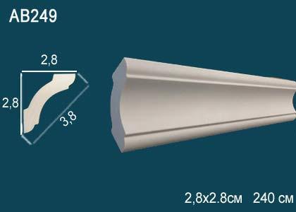 Лепнина Перфект Карниз потолочный гладкий AB249