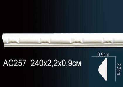 Лепнина Perfect Молдинг AC257