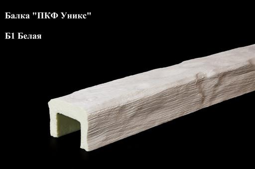 Балка декоративная Уникс Б1 Белая