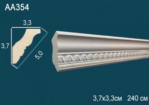 Лепнина Перфект Карниз потолочный с рисунком AA354