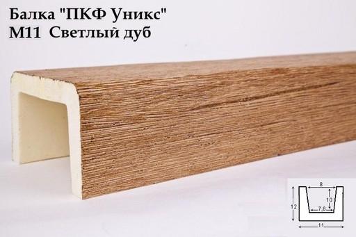 Балка декоративная Уникс М11 Светлый Дуб