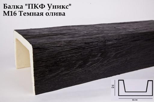 Балка декоративная Уникс М16 Темная Олива
