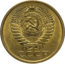 Регулярка СССР 1961-1991