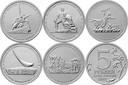 5 рублей «Крымские операции»