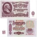 Банкноты СССР 1961 года
