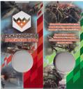 Армейские международные игры