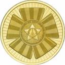 Другие гальванические монеты