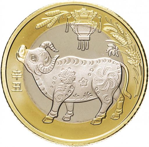10 юаней 2021 Китай «Год быка»