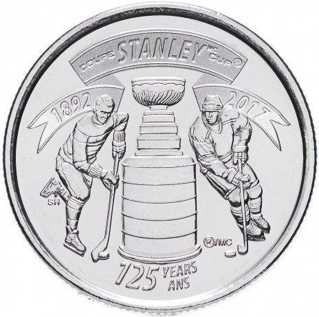 25 центов Канада 2017 «125 лет Кубку Стенли»