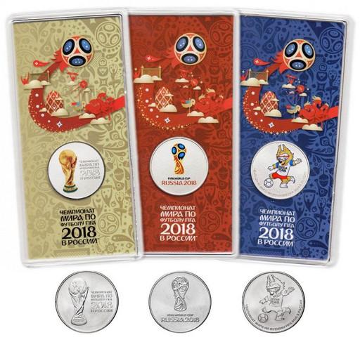 25 рублей 2018 6 монет ЧМ по футболу в России