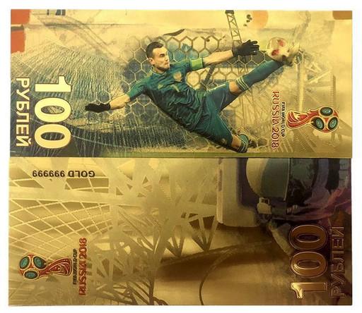 Сувенирная банкнота 100 рублей ЧМ по футболу 2018 Акинфеев