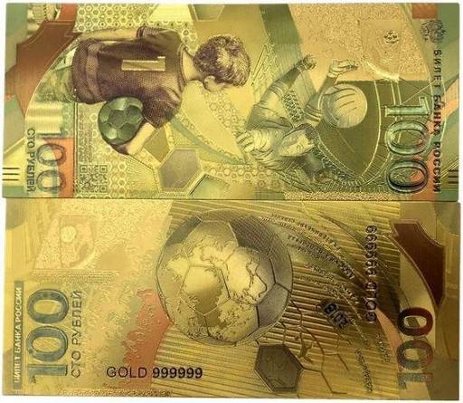 Сувенирная банкнота 100 рублей ЧМ по футболу 2018 Яшин