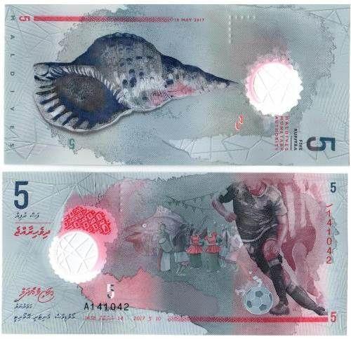 Банкнота 5 руфий 2017 Мальдивы футбол
