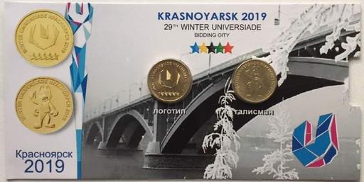 Набор 10 рублей 2018 Универсиада в Красноярске В ОТКРЫТКЕ