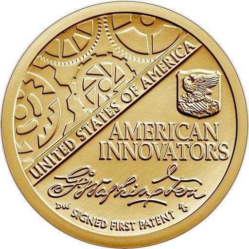 1 доллар США 2018 Первый патент