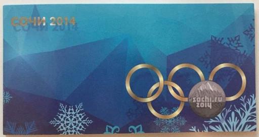 7 монет и банкнота набор Олимпиада в Сочи В АЛЬБОМЕ