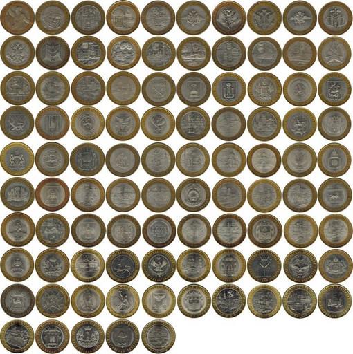 Набор монет 10 рублей из Биметалла на 1 двор (101 монета)