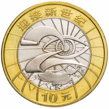 10 юаней 2000 Китай Миллениум