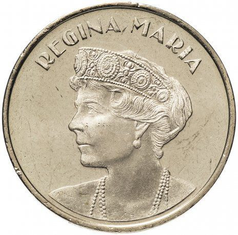 50 бани 2019 Румыния «Мария Эдинбургская - королева Румынии»