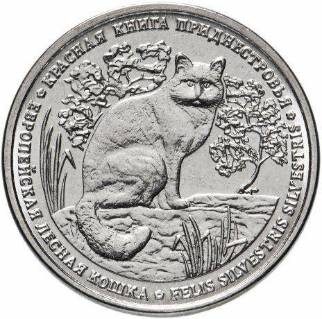 1 рубль 2020 Приднестровье «Европейская лесная кошка»