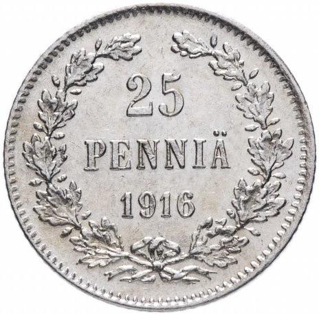 Монета 25 пенни гербовый орёл с коронами - 1916 года