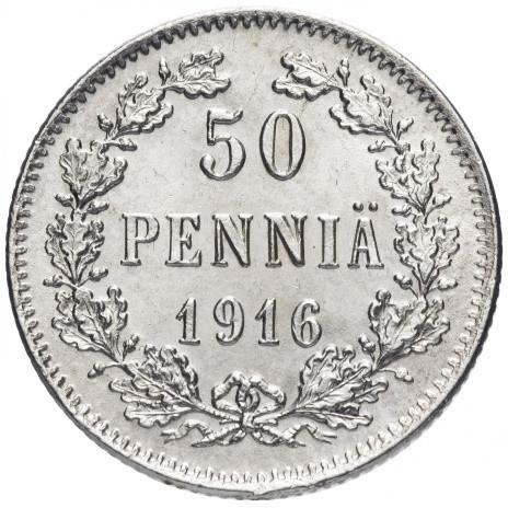 Монета 50 пенни S - 1916 года
