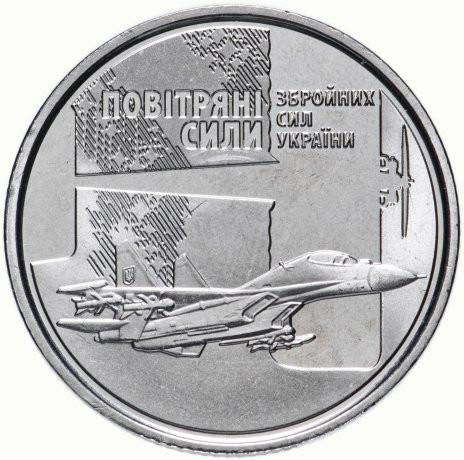 10 гривен 2020 Воздушные Силы ВС Украины