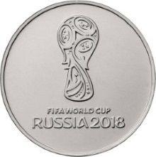 25 рублей 2018 Эмблема ЧМ по футболу в России