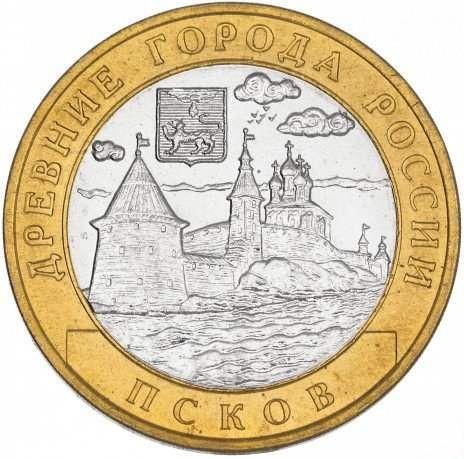 10 рублей 2003 «Псков»