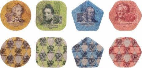 Набор Приднестровья из композитных материалов (4 монеты) - 2014 года
