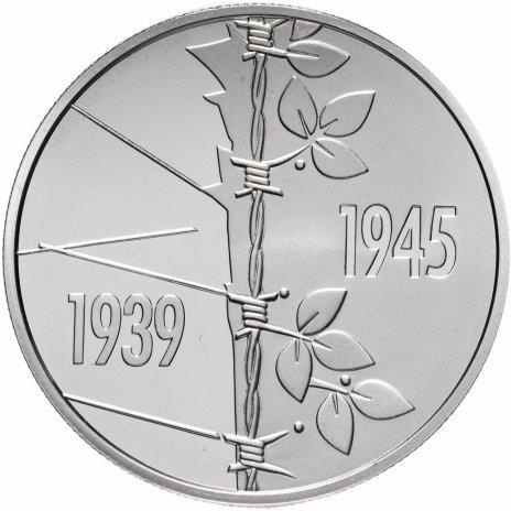 5 гривен 2020 75 лет победе над нацизмом