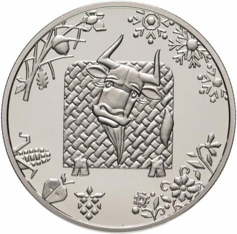 5 гривен Украина 2020 «Год быка»