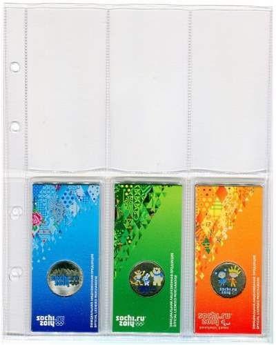 Лист на 6 вертикальных ячеек для цветных монет в блистерах