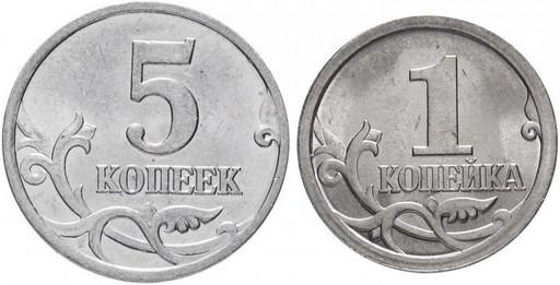 Набор монет 1 и 5 копеек регулярного чекана РФ - 1997-2014 годов (52 монеты)