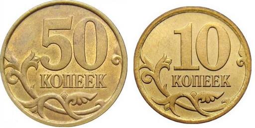 Набор монет 10 и 50 копеек регулярного чекана РФ - 1997-2015 годов (68 монет)