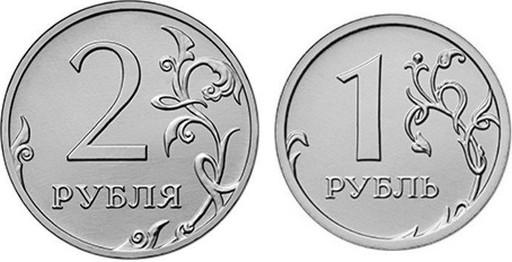 Набор монет 1 и 2 рубля регулярного чекана РФ - 1997-2020 годов (61 монета)