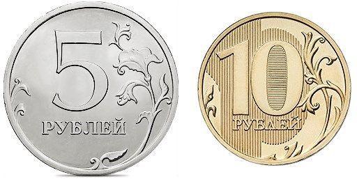 Набор 35 монет 5 и 10 рублей 1997-2020 регулярного чекана РФ