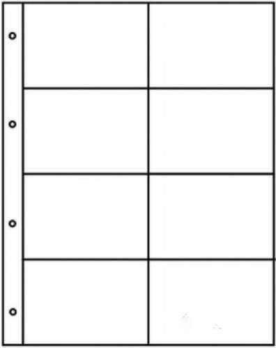 Лист для карточек метро на 8 ячеек формата Optima