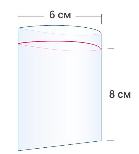 Пакет Zip-Lock 6*8 см