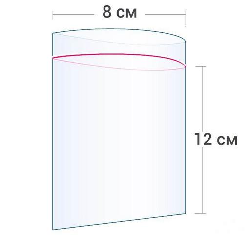 Пакет Zip-Lock 8*12 см