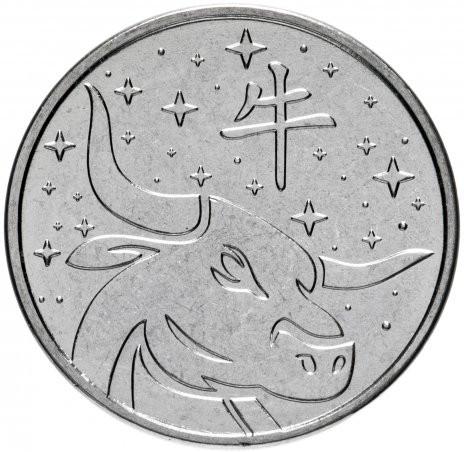 1 рубль 2020 Приднестровье «Год быка»