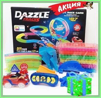 DAZZLE TRACKS 187 деталей с пультом управления 425см Дазл трек конструктор трасса с гоночной машинкой +подарок