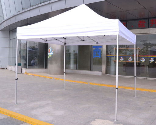 Раздвижной шатер 3х3м белый.